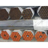 Wholesale Seamless Welded Carbon Steel Tubes from china suppliers