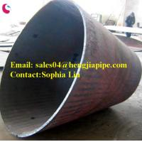 Buy cheap CS pipe reducer dimensions from wholesalers