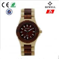 Personalized Zebra Wood Watch For Boy With Original Japanese Battery