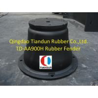 Wholesale Fixed Rubber Dock Fenders Conical Body Shape 900H PIANC2002 from china suppliers