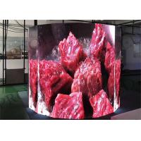 Buy cheap Indoor Full Color Creative LED Display / Cube Irregular Shape 500 X 500mm Cabinet Size from wholesalers