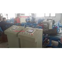 Wholesale Semi Automatic Roll Forming Equipment 350 H Steel Pipe Bending Machine Chain Drive from china suppliers