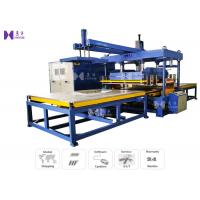 China Tube Slide Inflatable Welding Machine 150Kw With Current Limit System wholesale