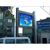 China Tehran led display sign wholesale