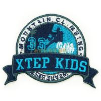 Wholesale Professional Clothing Embroidered Patches / Iron On Embroidered Badges from china suppliers