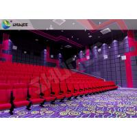 3D Movie Theater Seats Sound Vibration Red Movie Theater Chairs For Amusement