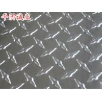 Wholesale pointer type aluminum sheet from china suppliers