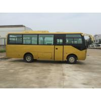 China Tourist Right Hand Drive Special Purpose Vehicles With Air Conditioner Power Steering wholesale