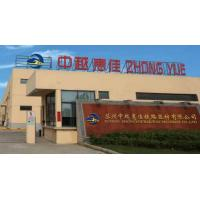 Suzhou Zhongyue Railway  Material Co.,Ltd.