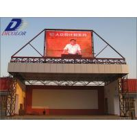 China Full color advertising led display panel wholesale