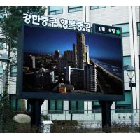 Wholesale Big Viewing Angle P4.81 SMD Outdoor Led Sign Die - Casting Aluminum from china suppliers