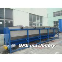 Wholesale Plastic Separate Sink Floating Washing Tank from china suppliers