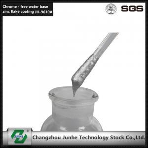 Low Friction Zinc Flake Coating / Zinc Nickel Plating Good Heat Resistance JH-9610