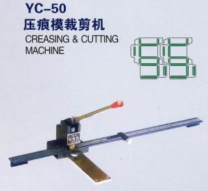 Professional Matrix Cutting Machine Portable To Cut Creasing Matrix