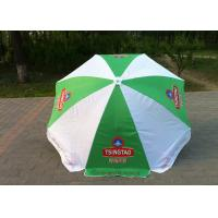 Green And White Outdoor Sun Umbrellas UV Protection For Bar Street OEM ODM