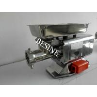 Meat Grinding machine ,Stainless steel 304 Meat Grinder /Machine parts , Meat processing machines