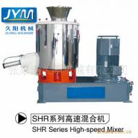 Buy cheap Automatic Control SHR Series High Speed Mixer Heating Mixer Unit For Mixing And Drying from wholesalers