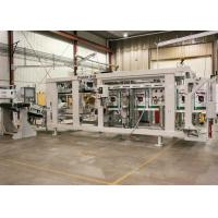 Pellet Packaging Machine For Peanuts / Beans / Seeds / Sugar High Weighing Accuracy
