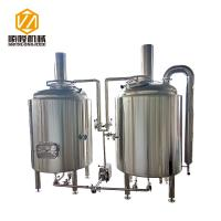 SS304 Beer Brewing Equipment , 300L Per Batch Beer Brewing System For Turnkey