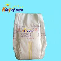 Wholesale giggles diapers giggles maxi baby diaper goon baby diapers goon diapers grade b diapers grovia diaper from china suppliers