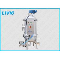 China Stainless Steel Automatic Back Flushing Filter Epoxy For Pipeline Flushing wholesale