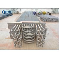 Wholesale Carbon Steel Type H Finned Tube Economizer for Steam Boiler ASME Standard from china suppliers
