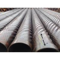 Wholesale bridge slotted well screen stainless steel pipe for deep wells from china suppliers