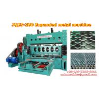 Wholesale JQ25-260 expanded metal machine 2500mm width /10mm thickness from china suppliers
