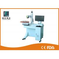 Quality Floor Stand Industrial Laser Marking Machines , Laser Etching Machine For Metal for sale
