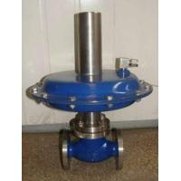 Wholesale Low-Noise Cage Control Valve from china suppliers