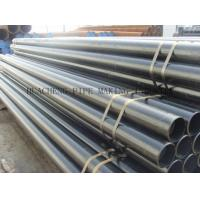 China Hot Rolled Seamless Alloy Steel Tube , Cold Drawn Beveled Boiler Steel Tubes 12.7 mm to 114.3 mm wholesale