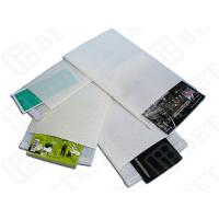 Wholesale 300*400mm Pearl Poly Bubble Envelope Mailing Bubble Envelopes For Jewelry from china suppliers