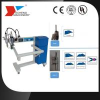 China intelligent PVC banner hot air welding machine wholesale