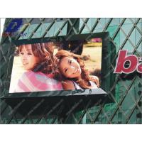 China Shen zhen BABY.K led display screen wholesale