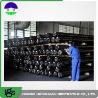 China 150g Black High Strength Circle Loom Polypropylene Woven Geotextile Filter Fabric wholesale