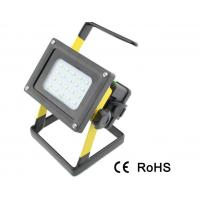 Outdoor Rechargeable LED Flood Light Project Lamp , 20W Rechargeable Led Floodlight