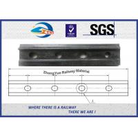 China High Quality Railway Fishplate for GB 30kg rail with 4 holes at Q235B Joint Bar wholesale