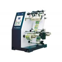 Fixed Stroboscope Inspection Rewinding Machine For Printing Products Width Of The Roll 80-450mm