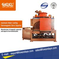Wholesale Fine Electromagnetic Separation High Intensity Magnetic Separator 380V 22000KG from china suppliers