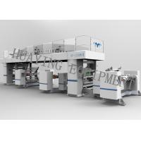 Wholesale Wet Automatic Lamination Machine For BOPP, BOPET, BOPA , Laminated Film Material from china suppliers