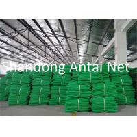Wholesale HDPE Virgin Material Orange Building Safety Net,Scaffold Safety Net from china suppliers