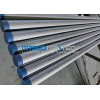 Wholesale 2205 Material Duplex Steel Tube Hydraulic Test With Pickling Surface from china suppliers