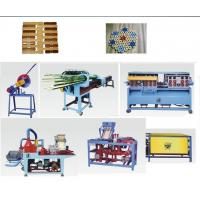 Bamboo bed mat/ table mat/ placemat/ mattress/ coaster/ tea cup cushion machine/ producing line / processing equipment/ machinery