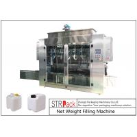 Pesticide Liquid Weighing Filling Machine10-16 B / MIN To Fill 5 - 25L Drums And Jerrycans