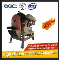 Wholesale High efficient permanent magnetic vertical ring separator with after sales service from china suppliers