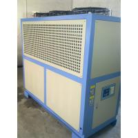 Wholesale Chiller Water Cooling Machine from china suppliers