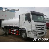 Wholesale HOWO 6x4 ENGINE POWER 290HP, WATER VOLUME 15-20CBM WATER TANK TRUCK from china suppliers