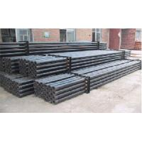 Thin button drill pipe/drill rod  for geological ,water well drilling