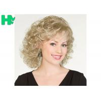 Wholesale 30CM Short Wave Party Synthetic Hair Wigs Blond Cosplay Hair Wigs from china suppliers
