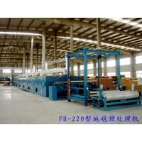 Wholesale Steam Heat Carpet Pre Coating Machine Oven Temperature 120 - 180℃ from china suppliers